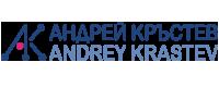 Андрей Кръстев сайт